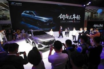 2020重庆世界轿车博览会开幕