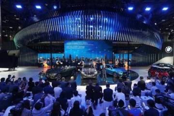 4系敞篷/2系轿跑/M3/M4等多款车型领衔 宝马集团亮相2020年广州车展
